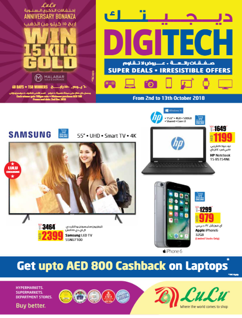 LuLu - DIGITECH 2018. Offer valid from 2nd to 13th October 2018.