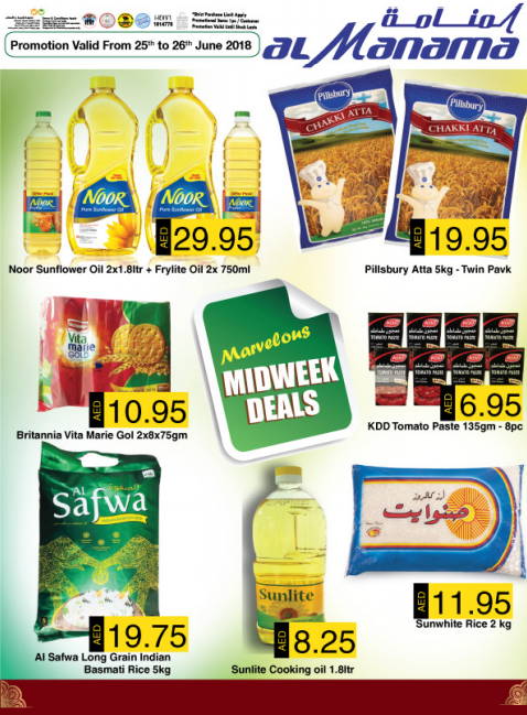 Al Manama Marvelous Midweek Deals. Promotion valid from 25th to 26th June 2018.