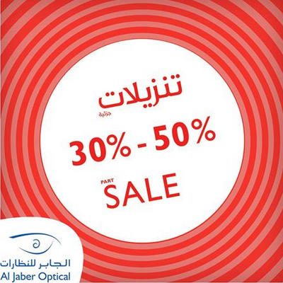 Al Jaber Optical - Part Sale. 30% to 50% off on your favorite frames and sunglasses. Valid on selected items at Dubai Festival City, Mall of The Emirates, Mirdif City Centre, The Dubai Mall, Marina Mall and Deira City Centre stores only. Offer is valid till 7th of December 2017. T&C apply