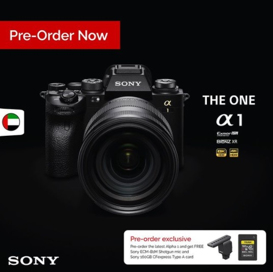 Pre-order the SONY Alpha One & get FREE gifts!  Offer ends on February 28 @ Virgin Megastore.