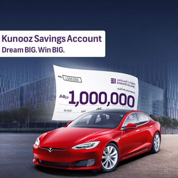 Emirates Islamic Bank - New year, bigger prizes! Exclusively with Kunooz Savings Account. From January 2020, Kunooz Savings Account gives you a chance to win big prizes – every week, every month, and every quarter.