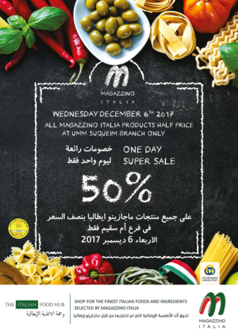 Union Coop - One day super sale on Magazzino Italia products. Wednesday December 6th 2017. All Magazzino Italia products half price at Umm Suqueim branch only.
