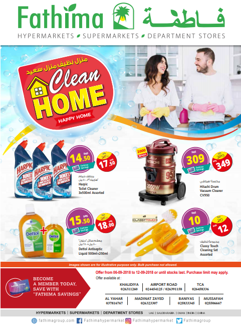 Clean Home Happy Home offers at Fathima Hypermarket, Abu Dhabi branch. Offer valid until 12th September 2018