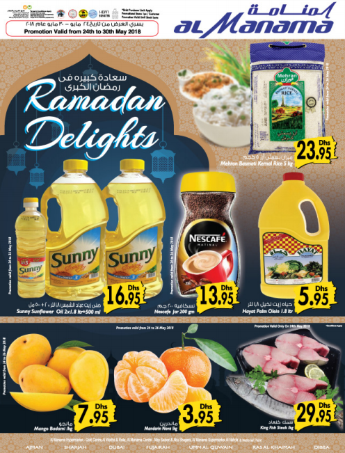 Al Manama Hypermarkets - Ramadan Delights. Promotion valid from 24th to 30th May 2018
