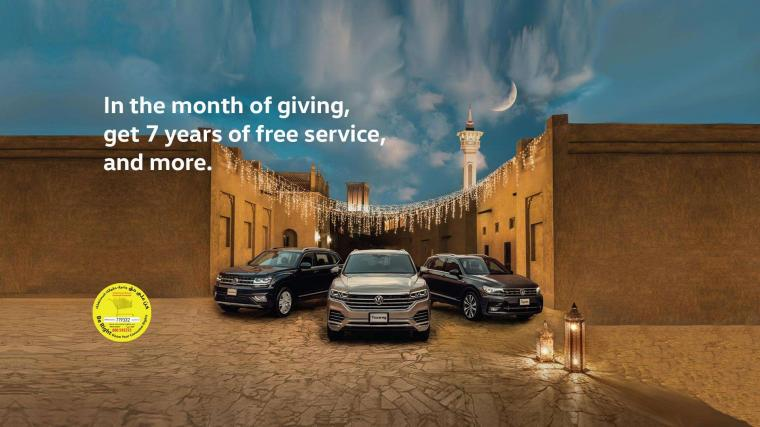 In the month of giving, get 7 years of free service and more. Enjoy amazing offers at Volkswagen Dubai.