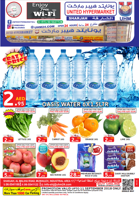 United Hypermarket Sharjah offers. Promotion valid up to 11 September 2018 only.