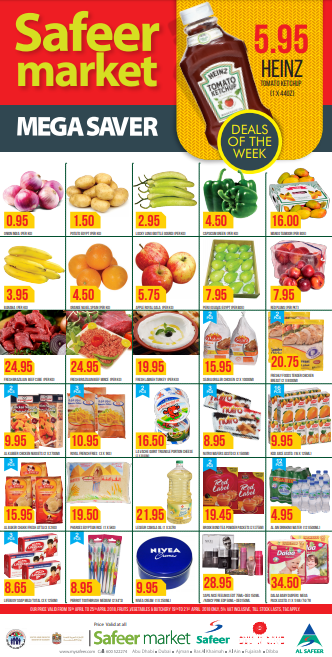 Safeer Market Mega Saver. Our price valid from 19th April to 25th April 2018, Fruits ,Vegetables & Butchery 19th to 21st April 2018 only, 5% VAT Inclusive, till stock lasts, T&C Apply.