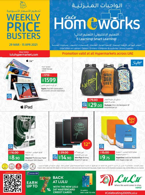 LuLu Homeworks. E-Learning! Smart Learning!  Great offers on laptops, tablets, printers, computer accessories, school supplies.