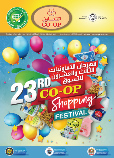 23rd CO-OP shopping festival at all Union Coop branches! Offer valid from 1 until 31 March 2018 or till stock last.