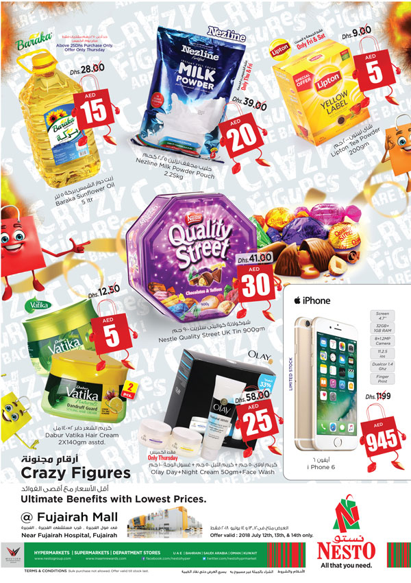 CRAZY FIGURES. From 2018 Jul 12 to Jul 14. Offer available at Nesto Hypermarket, Fujairah.