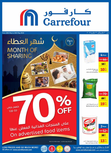 Carrefour - Up to 70% OFF on advertised food items. Offer valid from 20th to 26th May 2018.