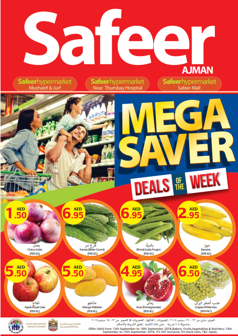 Safeer Market Mega Saver offer at Ajman. Offer valid from 13th to 19th September, 2018. Fruits, Veg & Butchery 13th to 15th September 2018.