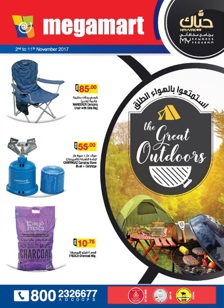 Megamart - The Great Outdoors sale. Offers valid from 2nd to 11th November 2017.