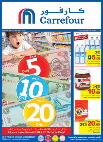 Carrefour UAE - All your essentials at 5,10 & 20 Dirhams Only! Offer valid from 22nd March to 28th March 2018.