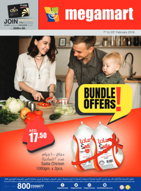 Megamart - Bundle Offers. Valid from 7th to 20th February 2018.