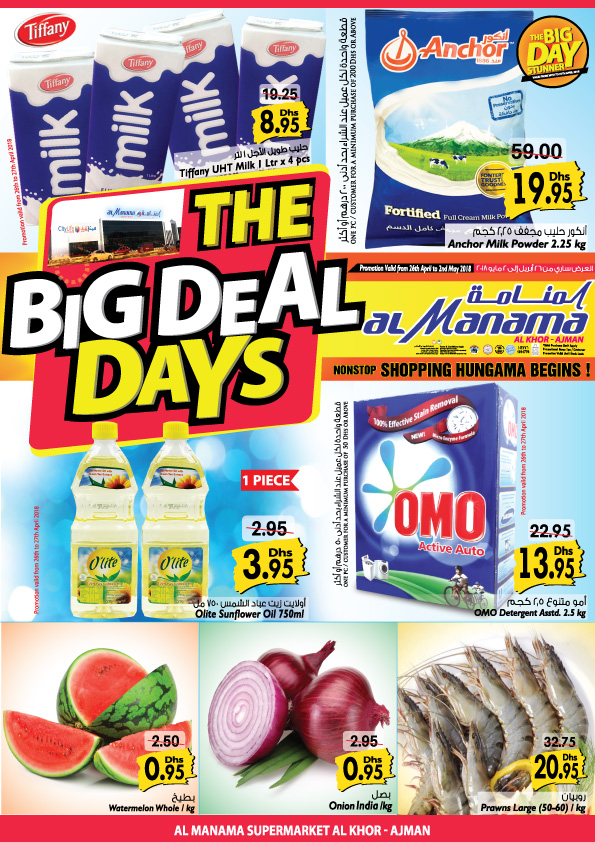 Al Manama Supermarket Al Khor, Ajman - The Big Deal Days. Promotion valid from 26th April to 2nd May 2018.