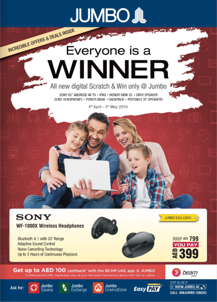 Jumbo Electronics - Every one is a Winner. Get incredible deals and an assured gift when you buy from Jumbo! The promotion is valid from 4th April to 4th May 2019. T&C apply.