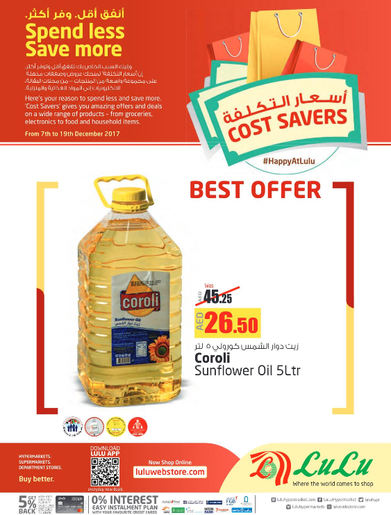 LuLu - Cost Savers. Offers valid from 7th to 19th December 2017.