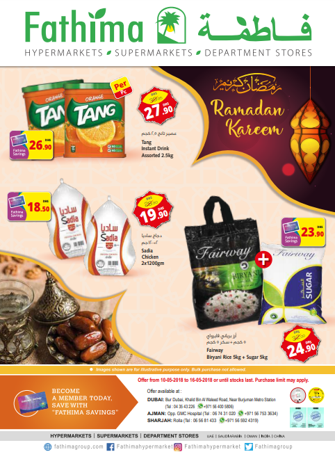 Ramadan Kareem Special Offers are now available at Fathima Hypermarket, Dubai, Ajman & Sharjah branches. Offer valid until 16th May 2018.