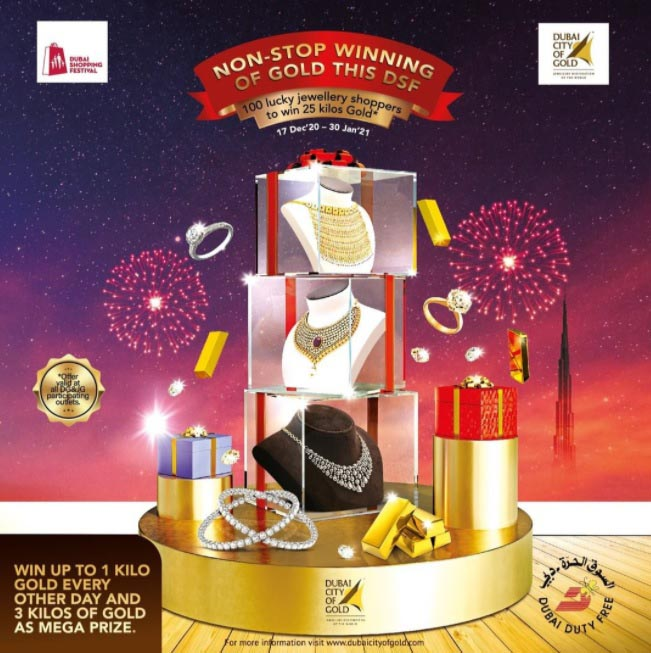 Non-stop winning of gold this DSF. Purchase Gold Jewellery at Dubai Duty Free for a chance to win ¼ kilo of Gold! 100 lucky Jewellery shoppers to win 25 Kilo of Gold.
