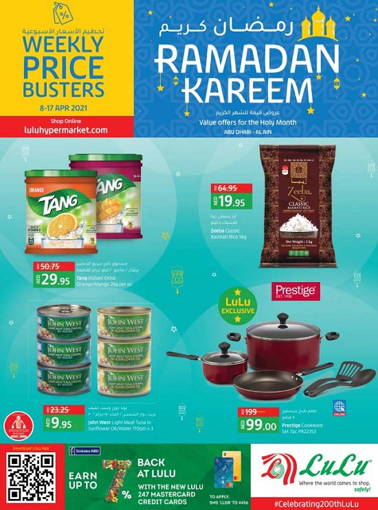 Ramadan Offers @ LuLu Hypermarket. Offer available (ABU DHABI, AL AIN). Valid from 8th April to 17th April 2021