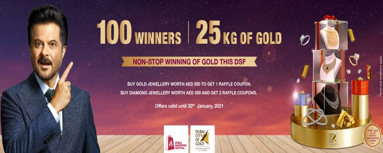 Malabar Gold & Diamonds DSF offers. Non-stop winning of gold this DSF. Offers valid until 30th January 2021.