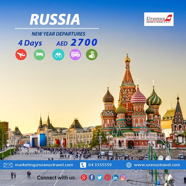 Russia. New year departures. 4 days. AED 2700. Package Includes – Flights, 4* Hotel, Tours, Transfers, Breakfast, Tour Guide & Taxes