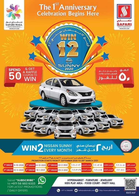 Mega promotions are back!! Spend 50 AED & Get a raffle coupon to Win 2 Nissan Sunny every month.