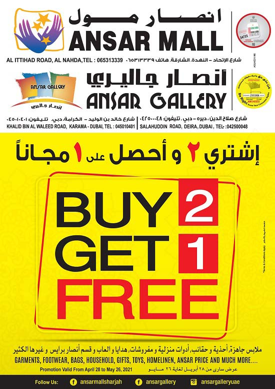 BUY 2 GET 1 FREE from Garments, Footwear, Household ,Home linen, Bags, Toys and Much More @ Ansar Gallery. Offer valid from 28th April to 26th May 2021