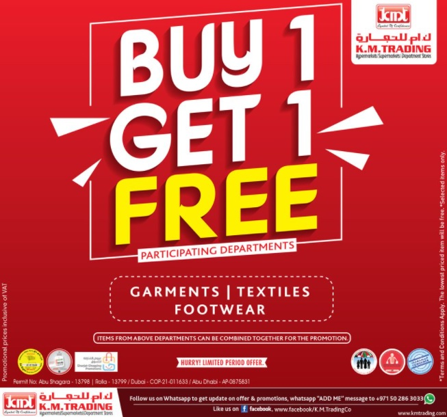 Buy One Get One FREE offer @ K.M. TRADING