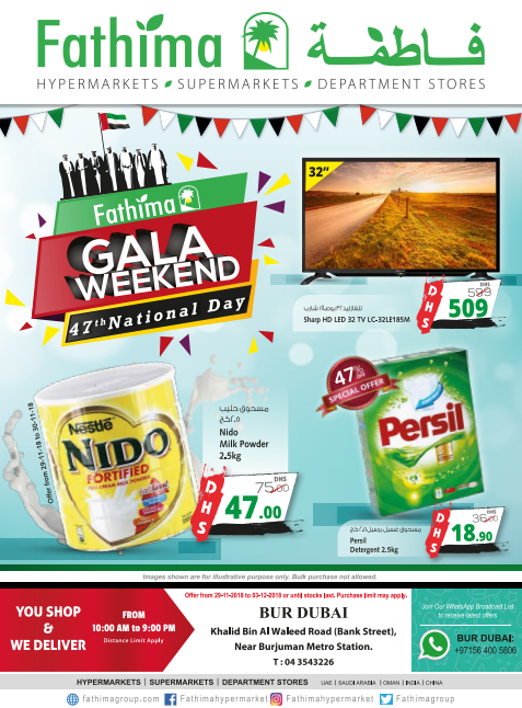 Explore the Gala Weekend at Fathima Hypermarket, Bur Dubai Branch. Offer valid until 3rd December 2018.