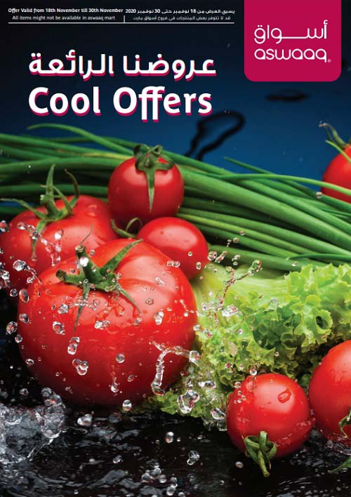 Cool offers @ Aswaaq. Offer valid from 18th November to 30th November 2020.