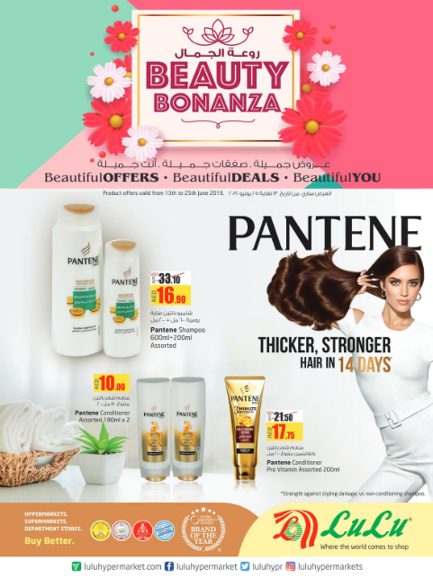 LuLu - Beauty Bonanza. Product offers valid from 13th to 25th June 2019.