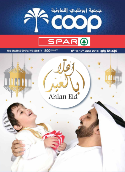 Abu Dhabi Coop Ramadan promotions. Valid from 6th to 12th June 2018.