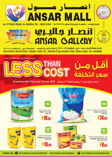 Ansar Gallery - Less Than Cost. Promotion valid from July 12 to 24, 2018.