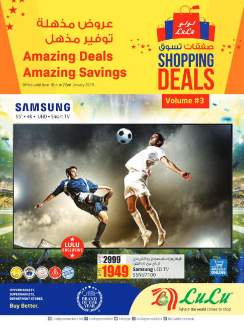 LuLu Shopping Deals. Offers valid from 10th to 22nd January 2019.