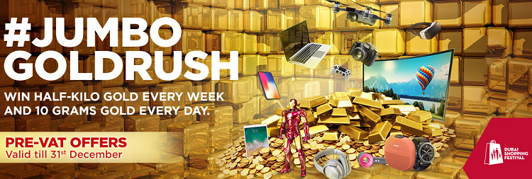 Jumbo Electronics - JUMBO GOLDRUSH. This DSF, win half kilo gold every week and 10 grams gold every day. PRE-VAT OFEERS valid till 31st December.