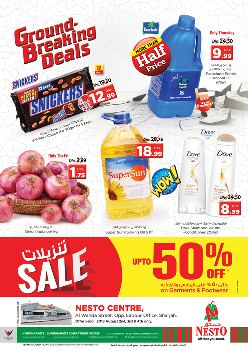 Weekend Grabs. From 2018 Aug 2 to Aug 4. Offer available at Nesto Hypermarket, Al Wahda, Sharjah.