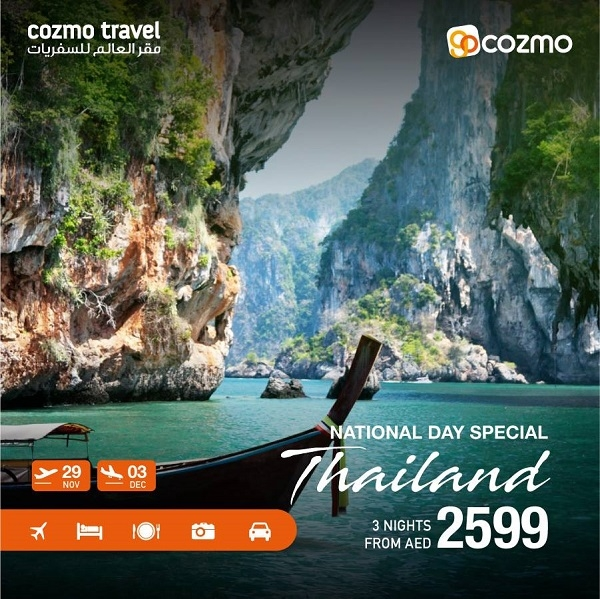 Cozmo Travel - Visit the Vibrant City of Bangkok & Pattaya @ AED 2,599! Limited Period Offer.