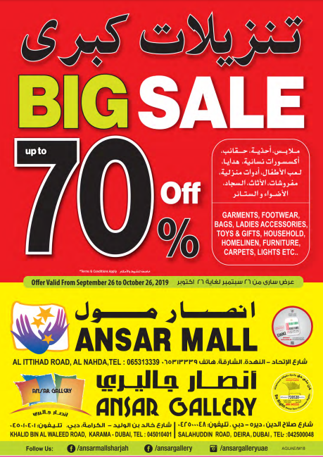 Ansar Gallery Big Sale. Up to 70% Off. Offer valid from September 26  to October 26, 2019.