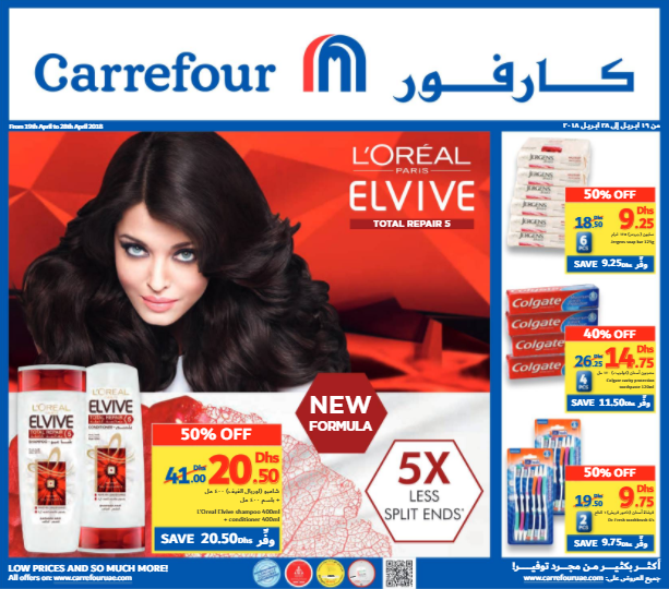 Carrefour - Huge Savings on Selected Beauty Products. Offer valid from 19th April to 28th April 2018.