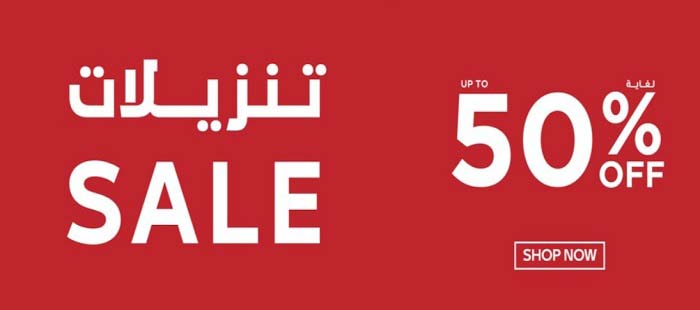SALE Up To 50% Off @ ONTIME.