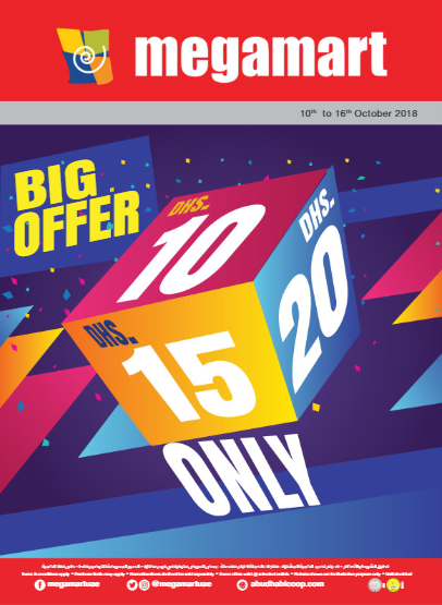 Megamart Big Offer Dhs. 10, 15, 20 Only. From 10th to 16th October 2018.