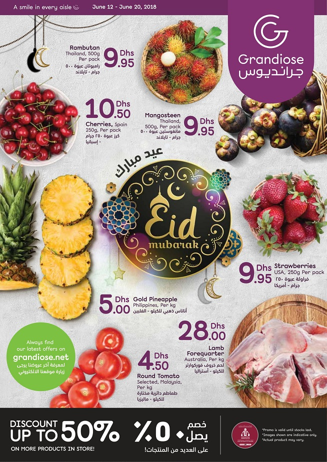 Grandiose Stores - Eid Al Fitr Deals. Offer valid from 12th June to 20th June 2018.