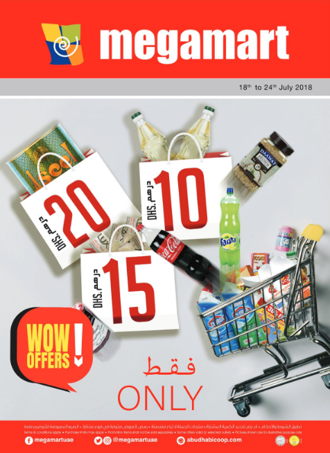 Megamart Wow Offers. From 18th to 24th July 2018.