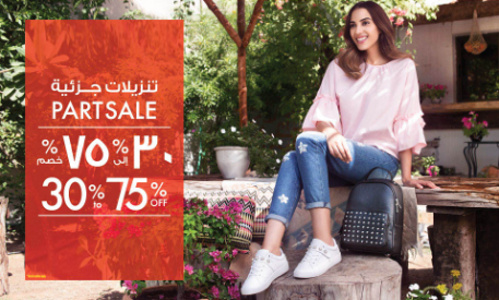 Up to 75% OFF! Handbags from AED 39 & Footwear from AED 15 at Shoexpress PART SALE on selected stores! T&C. Valid in: Abu Dhabi, Al Ain, Ras Al Khaimah, Sharjah.