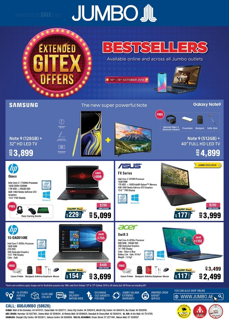 Jumbo Electronics - Extended GITEX Offers. Offer valid from 10th to 15th October 2018.
