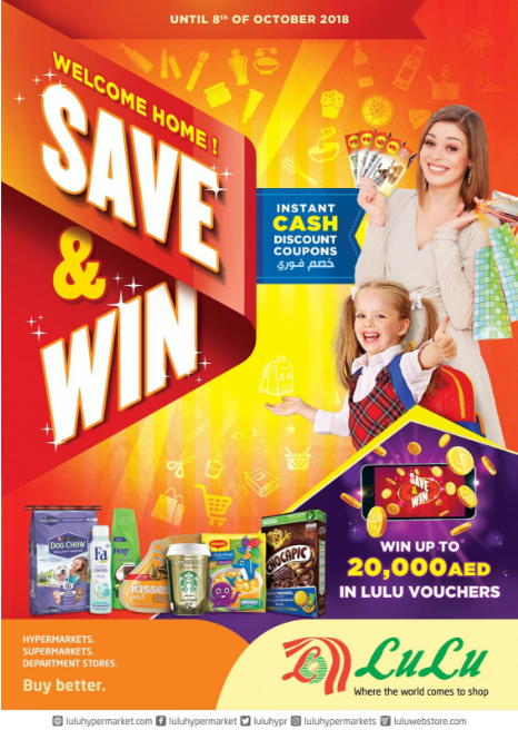 LuLu - Save and Win. Until 8th of October 2018.