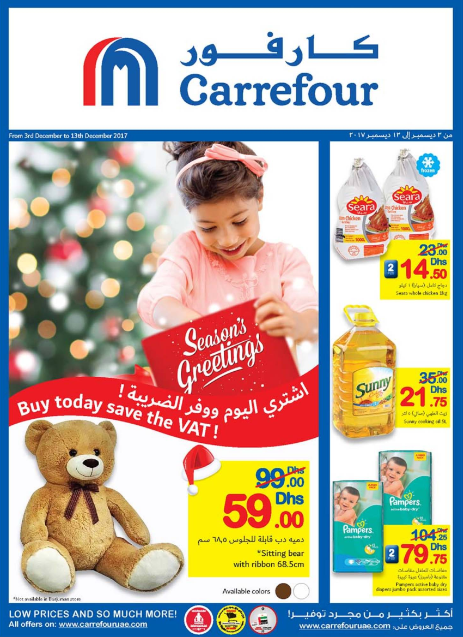 Carrefour UAE - Season's Greetings. Offer valid from 3rd December to 13th December 2017.