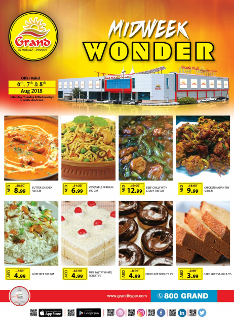 Midweek Wonder at Grand Mall Sharjah. Offer valid 6th, 7th & 8th August 2018. (Monday, Tuesday & Wednesday or while stock last)